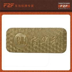 F2F五金标牌厂(图)、五金标牌厂设计、五金标牌厂图片