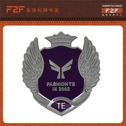 脚垫五金标生产_脚垫五金标_F2F(查看)图片
