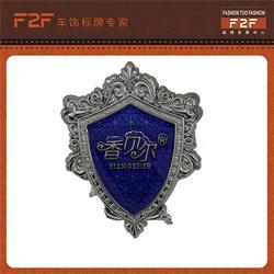 F2F五金标牌制作(图)、五金标牌制作设计、五金标牌制作图片