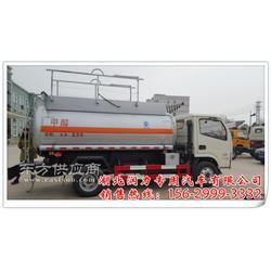 甲醇车哪里买 润力甲醇运输车 东风小型甲醇车图片