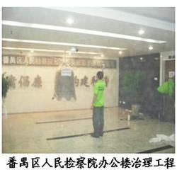 室内祛除甲醛-斯柯林服务至上-广州室内祛除甲醛图片