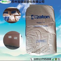 抗氧化SEBS/美国科腾/G1657 改性沥青热塑性塑胶 共聚物涂层应用图片