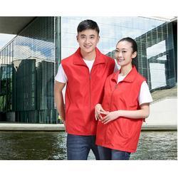 马甲-安阳志愿者马甲订做厂家 郑州玉棉服装厂 (优质商家)图片