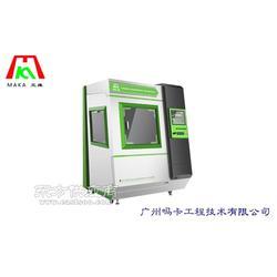 maka嗎卡三維SA600光敏樹脂3D打印機設備圖片