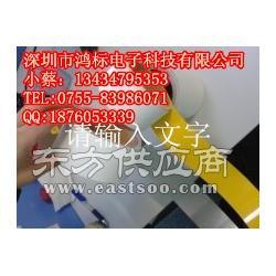 硕方标牌机国产PET标签纸50mm50m肖银龙图片