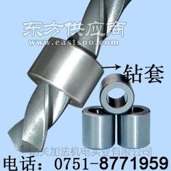 供应国标钻套和固定钻套图片