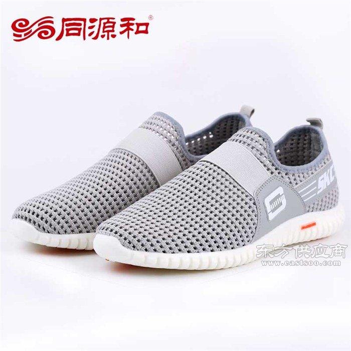 同源和布鞋加盟、江西布鞋、哪里有布鞋的图片