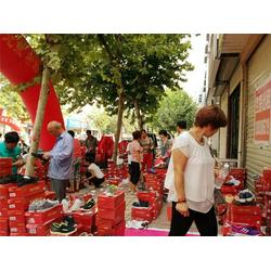 西藏老北京布鞋-同源和布鞋连锁(在线咨询)老北京布鞋排名图片