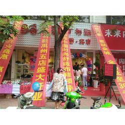 同源和布鞋加盟(图), 新老北京布鞋,老北京布鞋图片