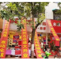 老北京布鞋总部|陕西老北京布鞋|同源和布鞋加盟(图)图片