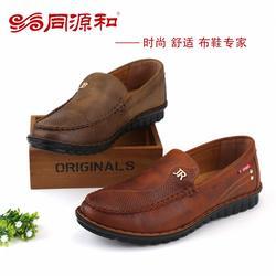 老北京布鞋、西藏老北京布鞋、同源和布鞋加盟图片