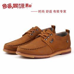 老北京布鞋,同源和布鞋代理(优质商家),老北京布鞋 图片