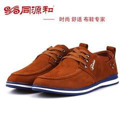 河北老北京布鞋_同源和布鞋加盟_老北京布鞋供货商图片