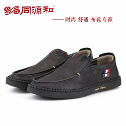 老北京布鞋加盟网、江西老北京布鞋、同源和布鞋加盟图片