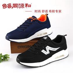 老北京布鞋的十大品牌_老北京布鞋_同源和布鞋加盟(图)图片