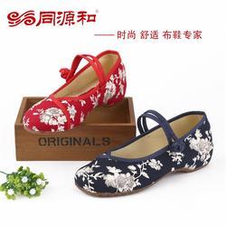 老北京 布鞋品牌、江苏老北京布鞋、同源和布鞋加盟图片