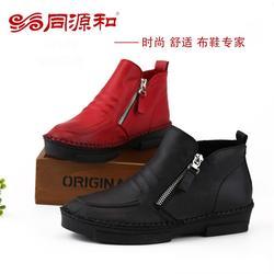 老北京布鞋商铺,海南老北京布鞋,同源和布鞋加盟图片