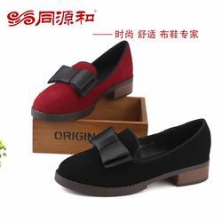 同源和鞋店加盟、河南开鞋店、开鞋店创业图片