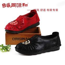 天津老北京布鞋,同源和布鞋加盟,老北京布鞋品种图片