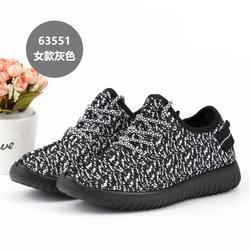 老北京布鞋 、福建老北京布鞋、同源和布鞋加盟(多图)图片