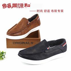 安徽老北京布鞋、同源和布鞋连锁、老北京布鞋专营店图片