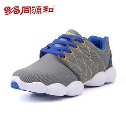 黑龙江老北京布鞋、同源和布鞋加盟、老北京布鞋制作过程图片