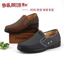 山西老北京布鞋、同源和布鞋连锁、哪个老北京布鞋好图片