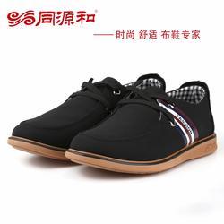 陕西老北京布鞋,同源和布鞋连锁(在线咨询),老北京布鞋加盟网图片