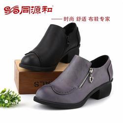 同源和布鞋加盟(多图) 老北京布鞋的 老北京布鞋图片