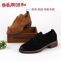 同源和布鞋加盟、浙江老北京布鞋、老北京布鞋公司图片