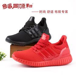 吉林老北京布鞋|老北京布鞋 时尚 男|同源和布鞋加盟(多图)图片
