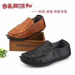 湖南老北京布鞋_同源和布鞋加盟(在线咨询)_老北京布鞋哪家好图片