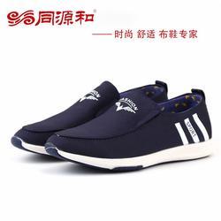 安徽老北京布鞋-同源和布鞋?#29992;?老北京布鞋专营店图片