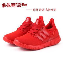 同源和布鞋加盟、老北京布鞋加盟政策、甘肃老北京布鞋图片