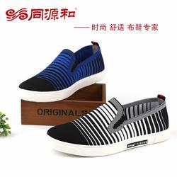 江西老北京布鞋,同源和布鞋加盟,老北京布鞋 时尚 男图片