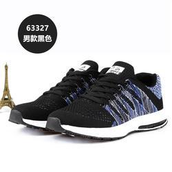 同源和布鞋连锁、海南老北京布鞋、老北京布鞋棉鞋男图片