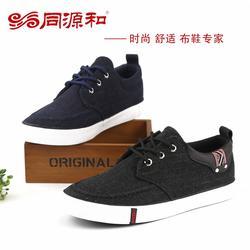 青海老北京布鞋、老北京布鞋中老年、同源和布鞋加盟图片