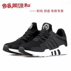 同源和布鞋加盟,老北京布鞋,老北京布鞋实体店图片