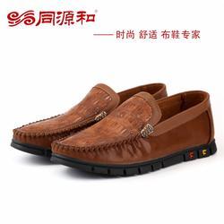 安徽老北京布鞋,同源和布鞋加盟,老北京布鞋 女款时尚图片