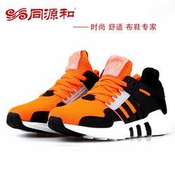 同源和布鞋加盟,河南老北京布鞋,老北京布鞋十大名牌图片