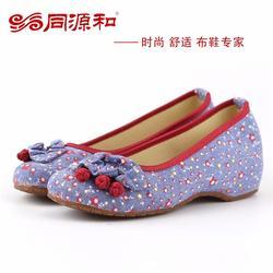 江苏老北京布鞋_同源和布鞋连锁_老北京布鞋 雪地靴图片