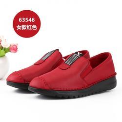 老北京布鞋加盟政策,重庆老北京布鞋,同源和布鞋加盟图片