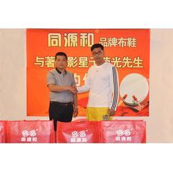 正宗北京布鞋加盟、布鞋加盟、同源和布鞋图片