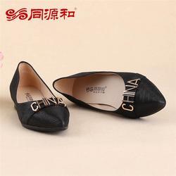 同源和(图)、布鞋连锁加盟店、老北京布鞋加盟图片