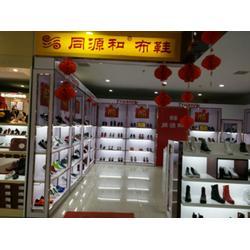 布鞋加盟_同源和加盟特色(优质商家)_老北京布鞋加盟品牌图片