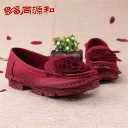 布鞋加盟_同源和品牌布鞋(在线咨询)_帆布鞋加盟连锁图片