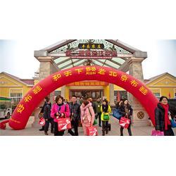 老北京风情布鞋加盟、布鞋加盟、同源和布鞋加盟(查看)图片