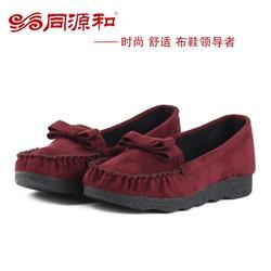 同源和布鞋加盟、老北京布鞋加盟网、安徽老北京布鞋图片