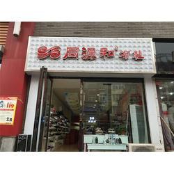 同源和布鞋连锁|老北京布鞋|河南老北京布鞋哪家图片