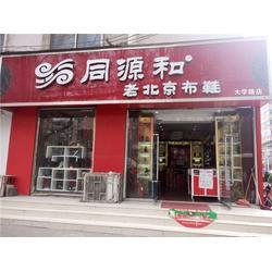 老北京布鞋加盟方式|布鞋加盟|同源和布鞋加盟(多图)图片